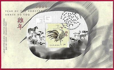Canada  FDC  # 2084      YEAR OF THE ROOSTER    2005   Fresh  Unaddressed