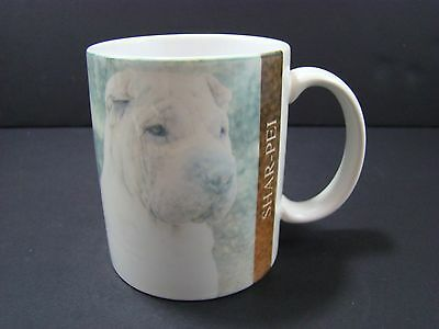 Shar-Pei Mug Coffee Cup Sharpei Dog 1994 Xpres Corp