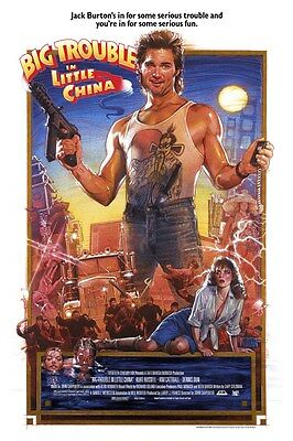 Drew Struzan Big Trouble in Little China Poster. Limited Edition Screen Print