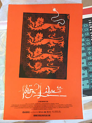 FOUR LIONS, MONDO Movie Poster, Screen Print, by Olly Moss