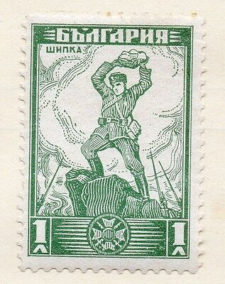 Bulgaria 1929 Early Issue Fine Mint Hinged 1L. 130380