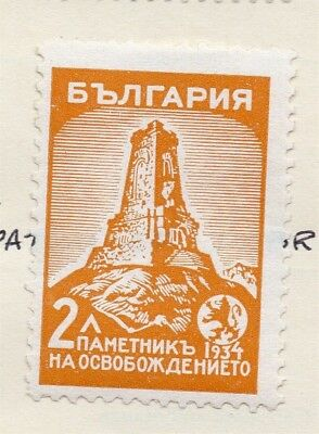 Bulgaria 1929 Early Issue Fine Mint Hinged 2L. 130385