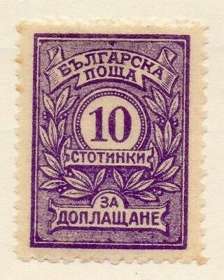 Bulgaria 1934 Early Issue Fine Mint Hinged 10st. 130392