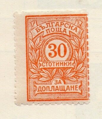 Bulgaria 1934 Early Issue Fine Mint Hinged 30st. 130395