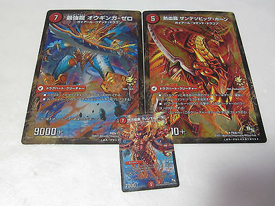 New Duel Masters 3 Cards Japanese Magagine Limited Promo Formal Card F/S