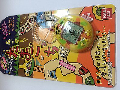 The discovery in the forest! Tamagotchi yellow Japan NEW