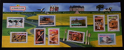 Timbres poste France bloc n° 57