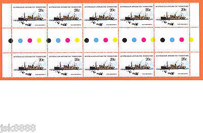 Australia 1979 Ships of the Antarctic - Discovery II 20c Gutter Strip MNH