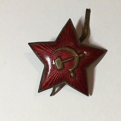 Vintage Ww2 Russian Soviet Badge Enamel Hammer And Sickel Red Army