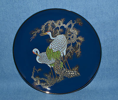 Beautiful Vintage Cobalt Blue Plate Trimmed In Gold Design Two White Cranes