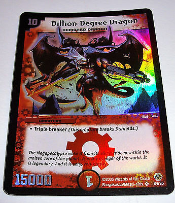 DUEL MASTERS Super Rare - Billion-Degree Dragon S4/S5 - MINT
