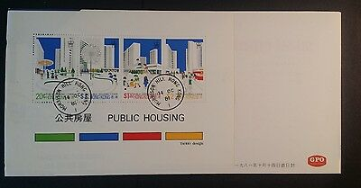 Hong Kong Stamps 1981 Public Housing FDC ***See Promotion in Desc*