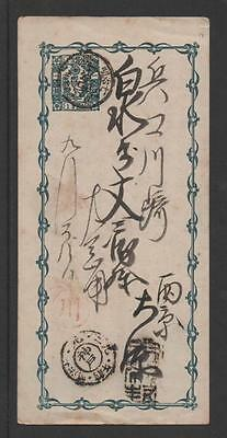 Japan 1873 Envelope Cover Nice Used