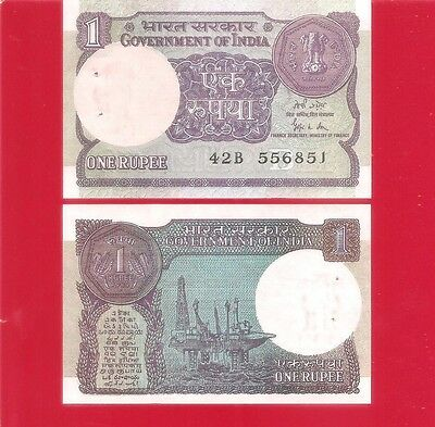 INDIA #04 p78Ad - 1 rupee 1989 Uncirculated