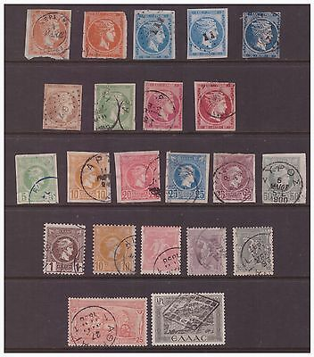 Greece selection of used  stamps