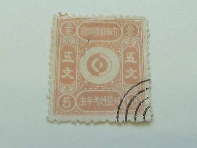 KOREA 1894 5m PINK SG1 FISCAL USED VERY HIGH CATALOGUE VALUE