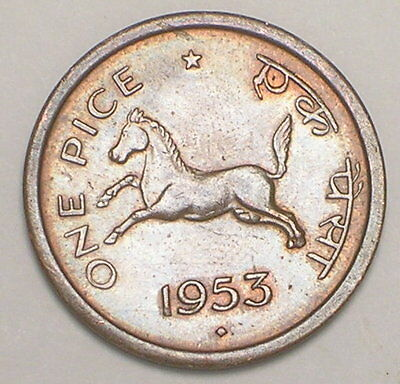 1953 India Indian 1 Pice Horse Coin XF+