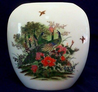 "Vintage Elegant Peacock Vase Beautiful 6-1/4"" Tall, Japan & Mint"