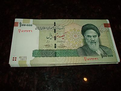 Uncirculated Iranian Rial IRAN 70 x 100000 (100,000) 7 Million Rials  KHOMEINI