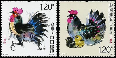 CHINA 2017-1 Ding-You Year (2017 new year Rooster Zodiac) Stamp MNH
