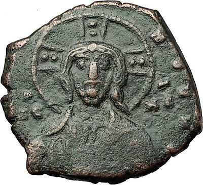 JESUS CHRIST Class A1 Anonymous Ancient 969AD Byzantine Follis Coin i59172