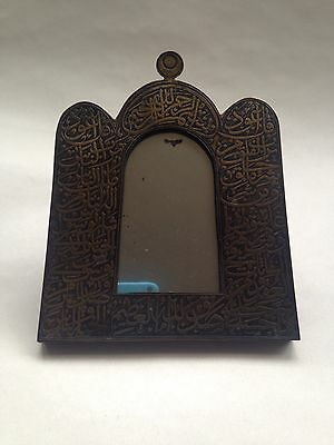 Vintage Islamic Middle Eastern Brass Frame Table Mirror Inscribed