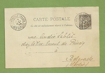 France in Turkey Serbia 1894 Stationery postcard (cover) Constantinople Belgrade