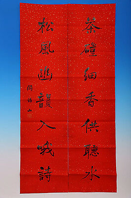A Pair of Old Chinese Handwriting Calligraphy Couplets Signed YanXiShan WJ708