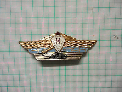 Sowjetunion Rote Armee Anstecknadel Pin Badge