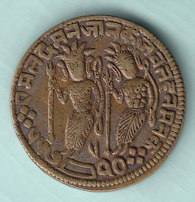 India 200 Years Old Extremely RARE Brass Ram Darbar Hindu Holy Temple Token F39