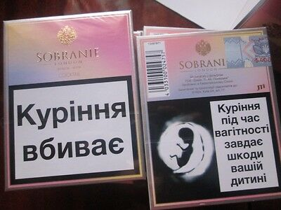 2 Pcs Sobranie Cocktail Filter Cigarettes  Collectible