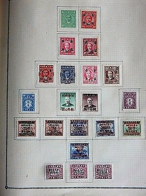 lot de 21 timbres neufs, old stamps: CHINE, CHINA