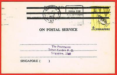 Singapore defunct 6c fish p/card ovptd 1979 for internal postal communication