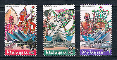 Malaysia 1999 New National Theatre SG 781/3 MNH