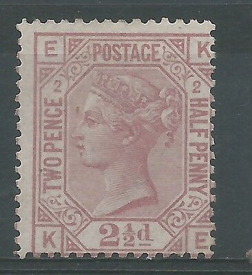 SG 139 2 1/2d Rosy Mauve Plate 2 Lightly Mounted mint Cat £650
