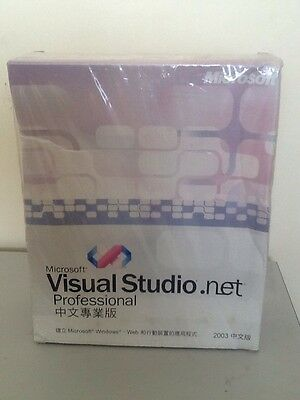 MICROSOFT VISUAL STUDIO .NET 2003 BNIB Commercial