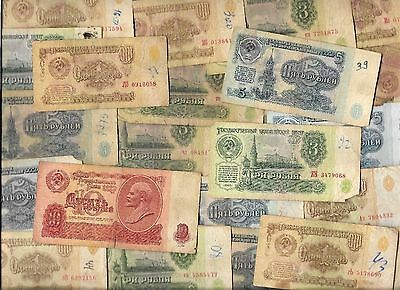 COLD WAR Russian Money Rare Old Antique Rubles Collection Invest Coin Note Lot
