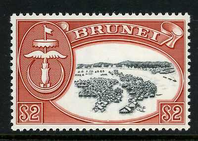 Brunei Scott 113 Mint $2 Wmk 314 Glazed Paper Variety Never Hinged 7B16 4