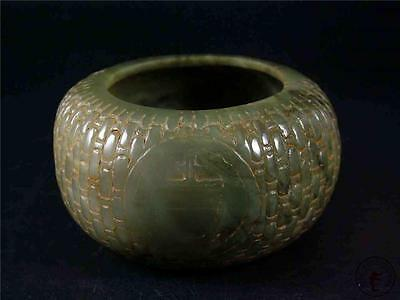 Antique Old Chinese Celadon Nephrite Jade Brush Washer Pot Auspicious Characters