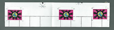 """V.rare Iraq """"Proof"""" Stamp 1984 Strip From Printer Archives On Medicine Congress"""