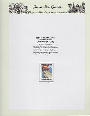 1985 PNG PAPUA NEW GUINEA 10th Anniversary Independence STAMP SET K-472