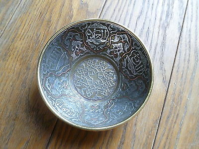 Antique Islamic Brass Bowl With Silver & Copper Decoration, Caligraphy Panels