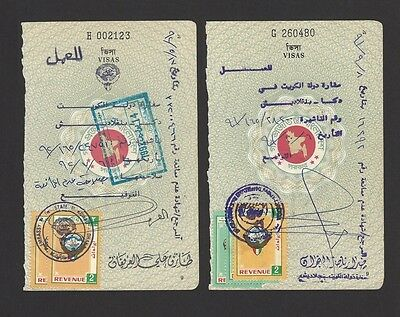 Kuwait revenue stamp collection on 9 small documents