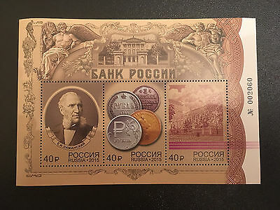 2015 Russia The Bank of Russia Souvenir Sheet Stamp Coin