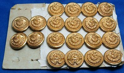 WWII British Made Merchant Marine Buttons Lot Of 24 On Card by The Stratton Co.