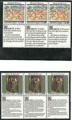 Timbres ARTS Nations Unies CH 216/21 ** (4430)