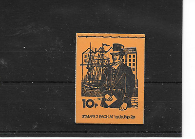GB 1975 August - Postal Uniforms #3 10p Stitched Stamp Booklet - DN73