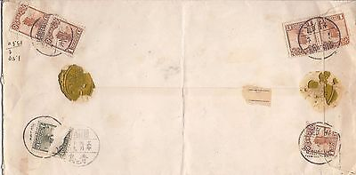 China 1930s Kiaochow to Tsingtao registered cover with damaged stamps