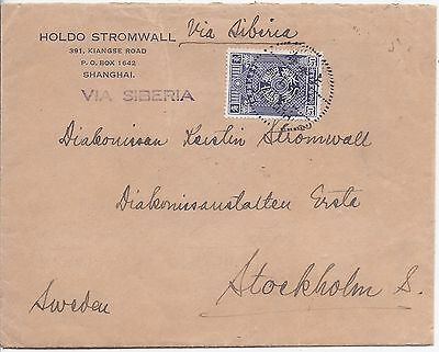 China 1936 Shanghai to Sweden 20c New Life cover