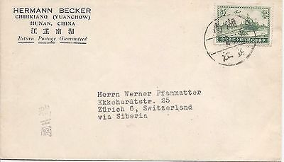 China 1930s Chinkiang to Zurich Switzerland 5c commemorative cover